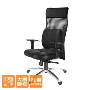 GXG 高背美臀 電腦椅 (T字扶手/大腰枕)TW-171 LUA#訂購備註顏色