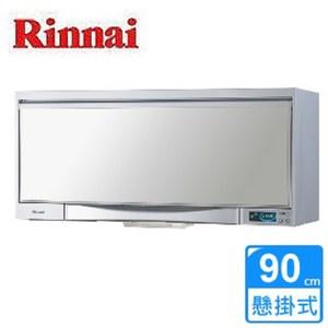 【林內】RKD-192SY 懸掛式LCD烘碗機(90cm)