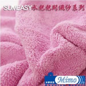 【米夢家居】台灣製造水乾乾SUMEASY開纖吸水紗-柔膚浴巾(淺粉)