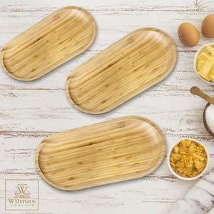 【英國 WILMAX】竹製長圓形餐盤/輕食盤三入套組