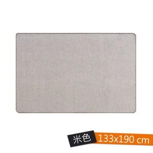 峽灣素色地毯133x190 米