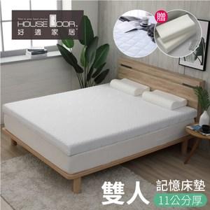 House Door 天絲表布11cm記憶床墊舒眠超值組-雙人5尺