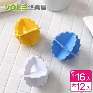 【YOLE悠樂居】日本去汙洗淨防纏繞洗衣球-小16入+大12入