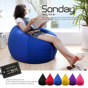 H&D Sonday 珊迪二代。拼接造型舒適懶骨頭-藍色