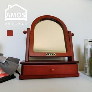 【Amos】古典佳人抽屜桌上化妝鏡半圓