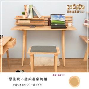【諾雅度】原生實木壁架書桌椅組