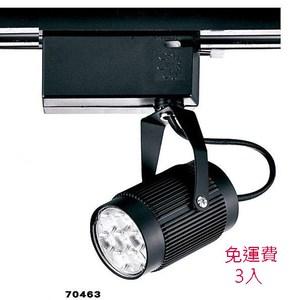 YPHOME MR16 5W 黃光  黑色軌道燈 5070463F黑色3000K 5W 5