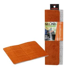 M.L. 防潮折疊坐墊 - 橘色