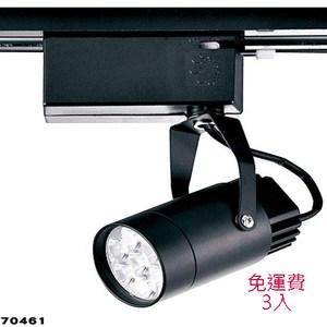 YPHOME MR16 5W 黃光  黑色軌道燈 5070461F黑色3000K 5W 5