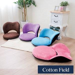 棉花田【西西里】多段式折疊和室椅-粉粉