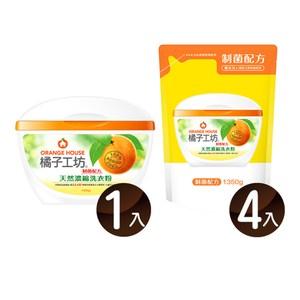 橘子工坊然濃縮洗衣粉-制菌活力1400g*1盒+補充包1350g*4包