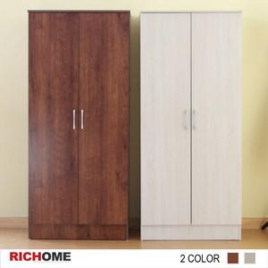 【RICHOME】超值雙門衣櫥-2色白橡色