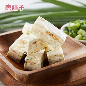 【唐舖子】雪花牛軋酥糖禮盒400g(宜蘭三星蔥)