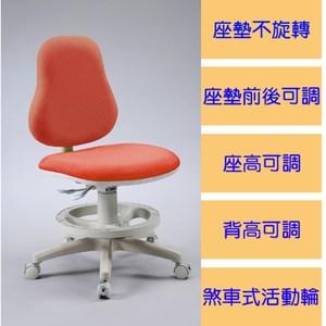 [特價]《C&B》資優家學童安全椅-橘色