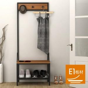 棈柚工業風掛衣架穿鞋椅 採E1板材
