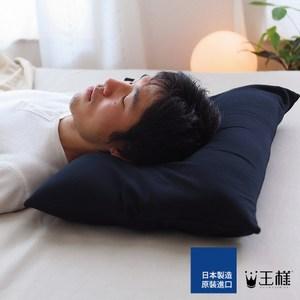 【男人的夢枕】