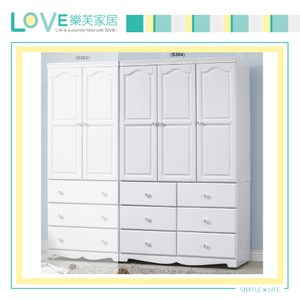 【LOVE樂芙】瓦愛麗絲白色4×7尺衣櫥