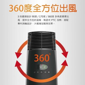 Lasko 樂司科  黑塔之星全方位360度渦輪循環電暖器 CT22360TW