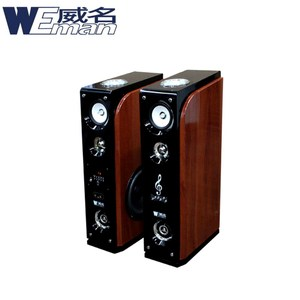 【WEMAN威名】主動式RMVB/USB多媒體卡拉OK喇叭組(WLS-358P)