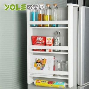 【YOLE悠樂居】冰箱側壁掛架多功能廚房置物架-三層(白色)