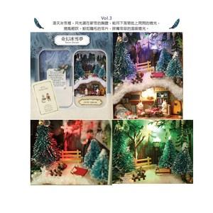 【買達人】奇幻劇場馬口鐵盒DIY模型盒-米色