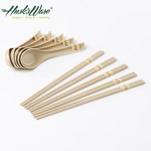 美國Husk's ware 稻殼天然無毒環保筷組+湯匙組(5筷5湯匙)