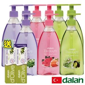 【dalan】迷迭香+薰衣草+玫瑰健康洗手乳9入(贈強效滋養修護霜X2