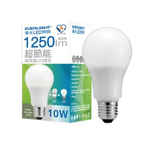 億光EVERLIGHT 10W 白光超節能LED燈泡球全電壓E27燈頭