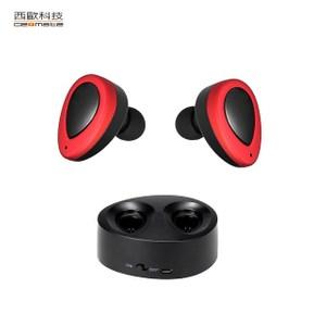 西歐科技 CME-BTK200無線雙耳藍芽耳機