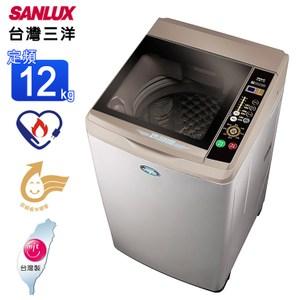 火速配★北區~三洋媽媽樂12kg超音波定頻單槽洗衣機SW-12AS6A