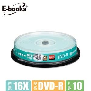 E-books 晶鑽版 16X DVD-R 10片桶綠
