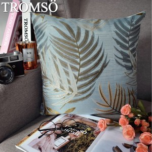 TROMSO風尚北歐抱枕/百葉緹花藍綠