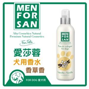 【愛莎蓉】犬用香水-香草香 125ml-4135(J001C10)