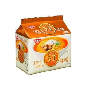 日本日清五袋拉王味噌/擔擔麵拉麵x5入 混款