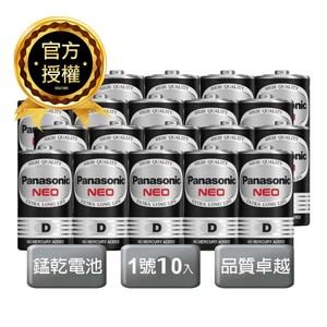 Panasonic 國際牌碳鋅電池1號 10入