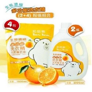 邦尼熊 多功能生態濃縮橘油洗衣精 2瓶+4包