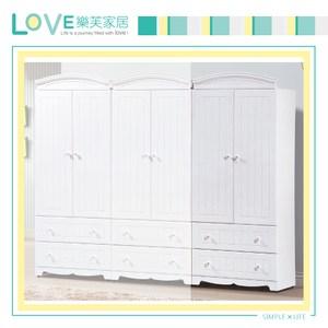【LOVE樂芙】瓦瑪莎白色2.7尺衣櫥