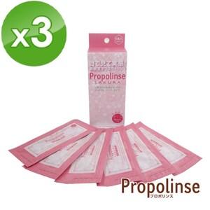 Propolinse 櫻花蜂膠漱口水隨身包(12mlx6包)3入組