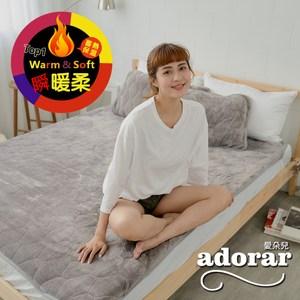 《Adorar愛朵兒》典藏原色法蘭絨平單式兩用保暖墊-雙人(灰)