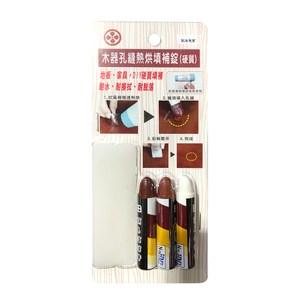 熱烘型 木地板/家具硬質瑱補蠟錠-紅木組