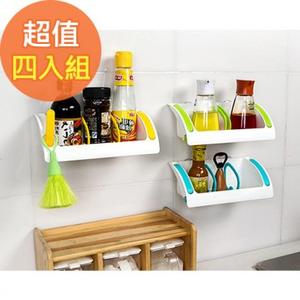 廚房多功用途萬用濾水置物架 4入(顏色隨機出貨)