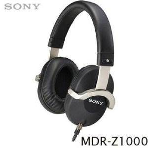 SONY MDR-Z1000 錄音室監聽耳機 立體聲 耳罩式耳機