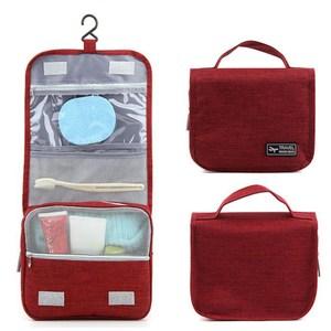 【韓版】都會款三段式可懸掛盥洗收納包(紅色)