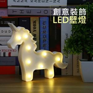 創意裝飾LED造型燈(白色獨角獸)