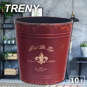 TRENY 工業風 皮革 收納置物桶 - LS1898