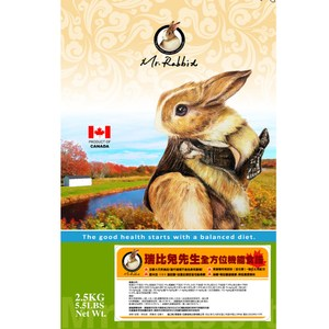 Mr.Rabbit 瑞比兔先生 全方位機能食(兔兔專用) 2.5kg / 5.5磅 X 1包