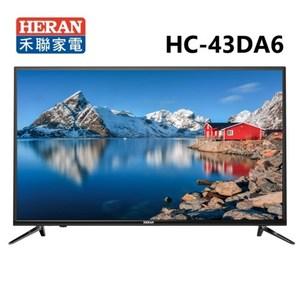 HERAN 禾聯 43吋LED液晶顯示器+視訊盒 HC-43DA6