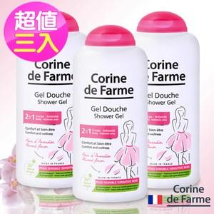 Corine法國黎之芙溫和2合1沐浴+私密清潔露250ml三入組