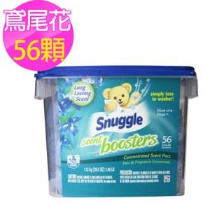 美國 Snuggle 衣物柔軟芳香球-鳶尾花香(1120g/56顆)*1