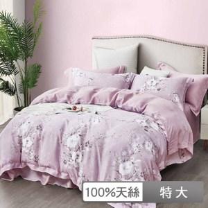 【貝兒居家寢飾生活館】100%萊賽爾天絲兩用被床包組清風夢葉/ 特大雙人